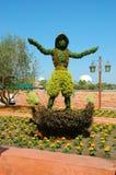 Πρασινάδα Aladdin Στοκ Φωτογραφίες