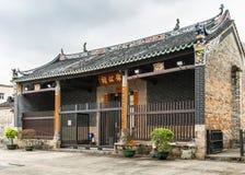 Προγονικό σπίτι του Tang και πολιτιστικό κέντρο, Χονγκ Κονγκ Κίνα στοκ φωτογραφία
