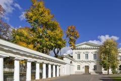 Προεδρικό προαύλιο παλατιών στοκ εικόνα
