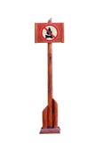 προειδοποίηση σημαδιών Στοκ φωτογραφίες με δικαίωμα ελεύθερης χρήσης
