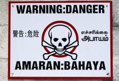 προειδοποίηση σημαδιών Στοκ Φωτογραφίες