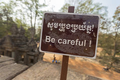 Προειδοποιητικό σημάδι στο ναό TA Keo σε Angkor Thom, Καμπότζη Στοκ Φωτογραφίες