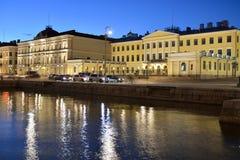 Προεδρικό παλάτι και ανώτατο δικαστήριο Στοκ φωτογραφία με δικαίωμα ελεύθερης χρήσης