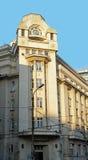 Προηγούμενο εθνικό ξενοδοχείο του Art Deco, Βουκουρέστι, Ρουμανία Στοκ εικόνες με δικαίωμα ελεύθερης χρήσης