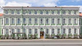 Προηγούμενο παλάτι του Peter ΙΙ Στοκ φωτογραφίες με δικαίωμα ελεύθερης χρήσης
