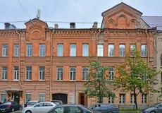Προηγούμενο πτωχοκομείο Elizabethan Yeliseyev στο νησί Vasilyevsky σε Άγιο Πετρούπολη, Ρωσία στοκ φωτογραφία με δικαίωμα ελεύθερης χρήσης