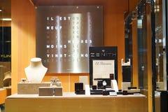Προθήκη στο κατάστημα κοσμημάτων Στοκ Εικόνες