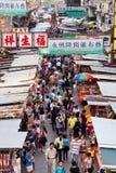 Προμηθευτές σε έναν δρόμο με έντονη κίνηση σε MongKok, Χονγκ Κονγκ Στοκ φωτογραφία με δικαίωμα ελεύθερης χρήσης