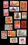 Προπαγάνδα της κομμουνιστικής ιδεολογίας στα γραμματόσημα του θορίου στοκ φωτογραφία με δικαίωμα ελεύθερης χρήσης