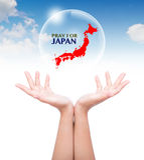 Προσεηθείτε για την Ιαπωνία Κρίση σεισμού Στοκ εικόνες με δικαίωμα ελεύθερης χρήσης