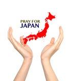 Προσεηθείτε για την Ιαπωνία Κρίση σεισμού Στοκ Εικόνες