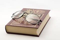 προσευχή βιβλίων ortodox Στοκ Εικόνα