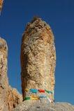 προσευχή Θιβέτ λόφων σημα&iota Στοκ εικόνα με δικαίωμα ελεύθερης χρήσης