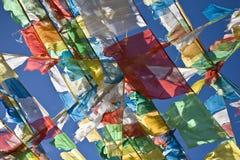 προσευχή σημαιών Στοκ Εικόνες