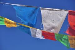 προσευχή σημαιών Στοκ φωτογραφία με δικαίωμα ελεύθερης χρήσης