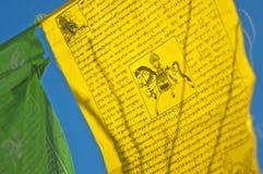 προσευχή σημαιών Στοκ εικόνα με δικαίωμα ελεύθερης χρήσης