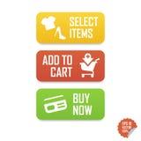 Προσθέστε στο κάρρο, αγοράστε τώρα, επίλεκτα κουμπιά ηλεκτρονικού εμπορίου στοιχείων Απομονωμένα κουμπιά για τον ιστοχώρο ή την κ διανυσματική απεικόνιση
