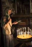 Προσκυνητής της Ιερουσαλήμ Στοκ εικόνες με δικαίωμα ελεύθερης χρήσης