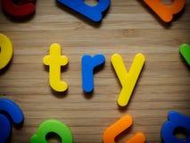 Προσπαθήστε ή προσπαθήστε Στοκ Εικόνα