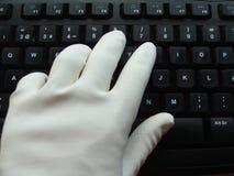 Προστασία ιών υπολογιστών Στοκ φωτογραφία με δικαίωμα ελεύθερης χρήσης