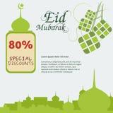 Προσφορά έκπτωσης Eid διανυσματική απεικόνιση