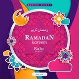 Προσφορά πώλησης του Kareem Ramadan, πρότυπο εμβλημάτων με τα ζωηρόχρωμα χρώματα σχέδιο σύγχρονο Στοκ Φωτογραφίες