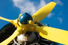 προωστήρας Στοκ φωτογραφία με δικαίωμα ελεύθερης χρήσης