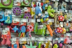 Προϊόντα προσοχής της Pet Στοκ Φωτογραφία