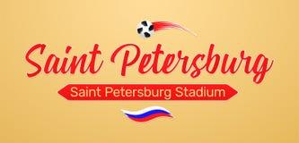 Πρωτάθλημα παγκόσμιου ποδοσφαίρου στη Ρωσία 2018 απεικόνιση αποθεμάτων