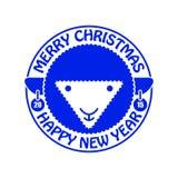 Πρόβατα invitation new year επίσης corel σύρετε το διάνυσμα απεικόνισης Στοκ φωτογραφία με δικαίωμα ελεύθερης χρήσης
