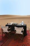 Πρόγευμα στην έρημο στοκ φωτογραφία με δικαίωμα ελεύθερης χρήσης
