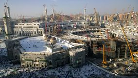 Πρόγραμμα επέκτασης Al Haram της Μέκκας Masjid Στοκ Εικόνα