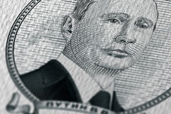 Πρόεδρος της Ρωσίας Στοκ Φωτογραφία