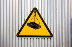 Πρόσβαση που αμφισβητείται Στοκ Εικόνα