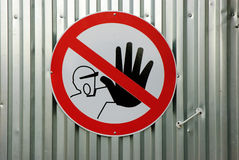Πρόσβαση που αμφισβητείται Στοκ Εικόνες