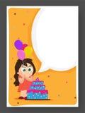 Πρόσκληση ή ευχετήρια κάρτα γενεθλίων Στοκ εικόνα με δικαίωμα ελεύθερης χρήσης