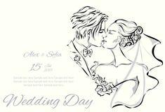 Πρόσκληση ημέρας γάμου με το γλυκό ζεύγος Διανυσματική απεικόνιση