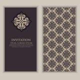 Πρόσκληση, κάρτες με τα εθνικά στοιχεία arabesque Σχέδιο ύφους Arabesque σωματειακό διάνυσμα ύφους λογότυπων απεικόνισης επαγγελμ ελεύθερη απεικόνιση δικαιώματος