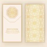 Πρόσκληση, κάρτες με τα εθνικά στοιχεία arabesque Σχέδιο ύφους Arabesque σωματειακό διάνυσμα ύφους λογότυπων απεικόνισης επαγγελμ διανυσματική απεικόνιση