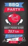 Πρόσκληση κόμματος σχαρών BBQ σχέδιο επιλογών προτύπων Ιπτάμενο τροφίμων ελεύθερη απεικόνιση δικαιώματος