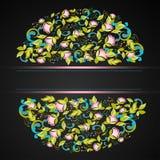 Πρόσκληση με το αφηρημένο floral υπόβαθρο Στοκ εικόνα με δικαίωμα ελεύθερης χρήσης