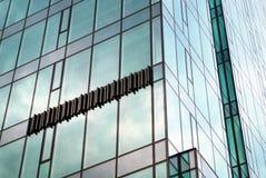 πρόσοψη σύγχρονη Στοκ Φωτογραφία