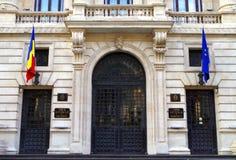 Πρόσοψη της ανακαινισμένης ρουμανικής Εθνικής Τράπεζας στοκ εικόνες