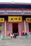 Πρόσοψη του αρχαίου ναού Lingyin, Κίνα Στοκ Εικόνες