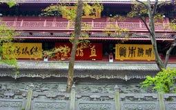Πρόσοψη του αρχαίου ναού Lingyin, Κίνα Στοκ Φωτογραφία