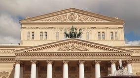 Πρόσοψη του θεάτρου Bolshoi Στοκ Φωτογραφίες