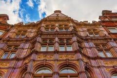 Πρόσοψη του κτηρίου Harrods στο Λονδίνο, UK Στοκ εικόνες με δικαίωμα ελεύθερης χρήσης
