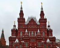 Μουσείο ιστορίας στη Μόσχα. Στοκ Φωτογραφίες
