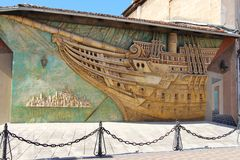 Πρόσοψη του μουσείου λογοτεχνικός-μνημείων χαμόγελου του Αλεξάνδρου στοκ φωτογραφίες με δικαίωμα ελεύθερης χρήσης
