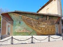 Πρόσοψη του μουσείου λογοτεχνικός-μνημείων χαμόγελου του Αλεξάνδρου στοκ εικόνες